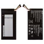 Аккумулятор для Asus Nexus 7 google, Li-Polymer, 3,75 B, 4270 мАч, #C11-ME370T