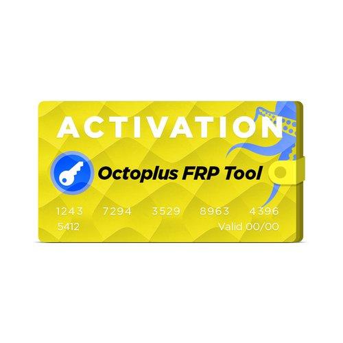 Активація Octoplus FRP Tool
